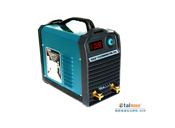 易特流焊机D28 易特流钢筋电渣压力焊机 钢筋对焊机