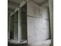 内墙轻质复合防火墙板