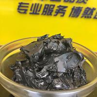 二硫化钼高温黄油 高温轴承脂