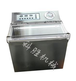 唐山科胜鹌鹑蛋真空机|极品龙井茶真空机|河北包装机