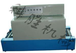 唐山科胜远红外热收缩包装机|八角佛香收缩机|河北收缩机