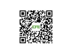 2018第十五届上海国际地坪工业展览会