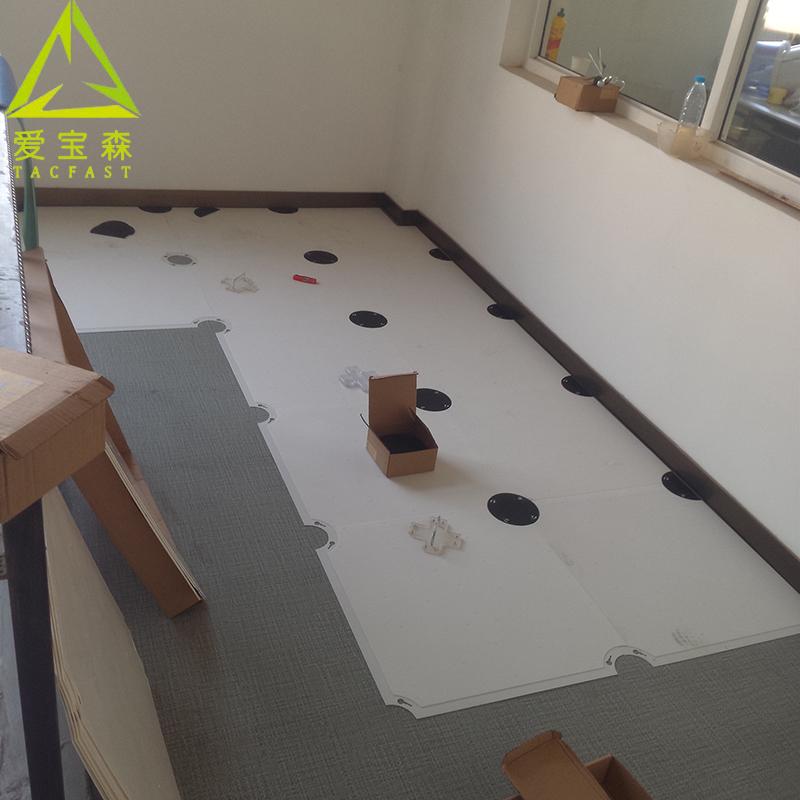 爱宝森地板模块  地板模块招代理