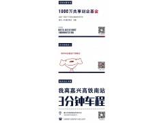 """【联邦尚品道集成顶墙】集成墙面十大品牌招商加盟""""0""""加盟费"""