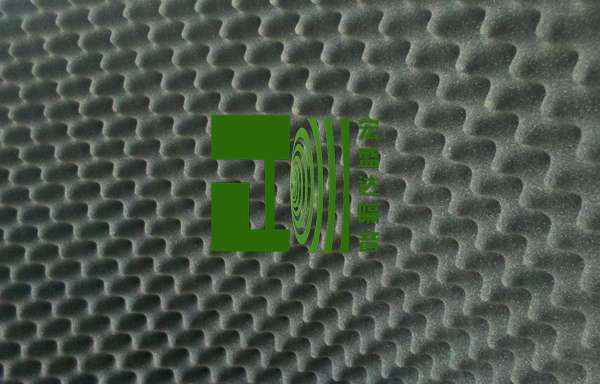 波浪吸音棉 隔音海绵 机房吸音材料 设备机器阻燃吸音棉