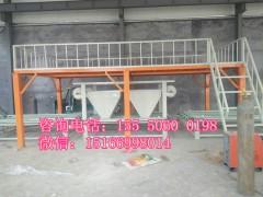 山东鑫诚达A级匀质板生产线设备厂家