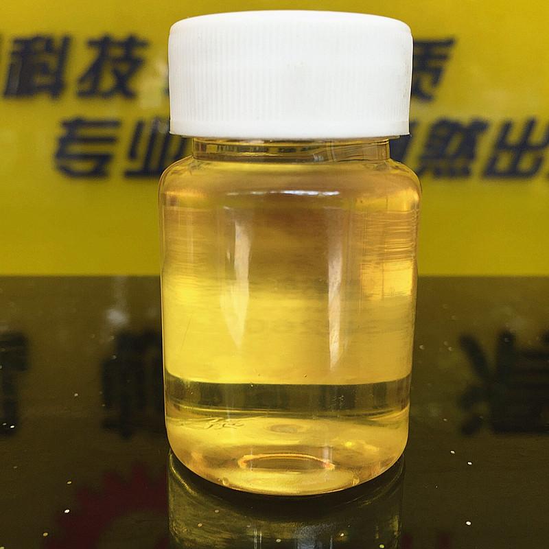 合成含油轴承油 主轴油 仪表油