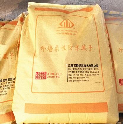 高略优质外墙柔性防水腻子粉可包工包料有施工资质