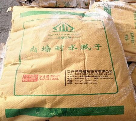 高略优质内墙耐水腻子粉可包工包料有施工资质