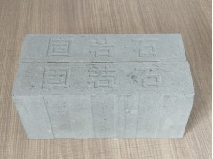 供应蒸压粉煤灰砖,蒸压加气混凝土砌块