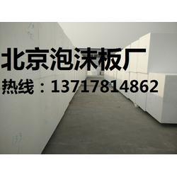 北京泡沫聚苯板