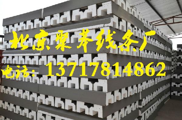 北京eps线条,聚苯装饰线条生产厂家及价格