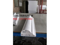 北京eps线条