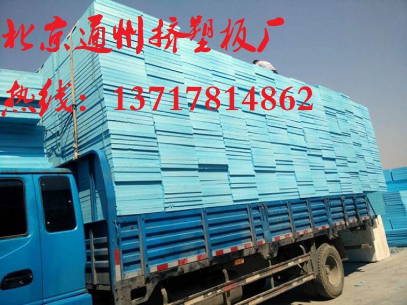 通州挤塑板厂111