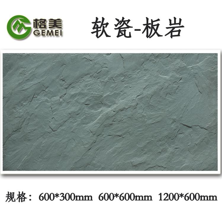 格美MCM软瓷-技术引领者湖北张湾软瓷厂家