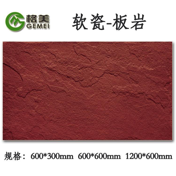 MCM生态软瓷环保绿色材料江西新建软瓷厂家