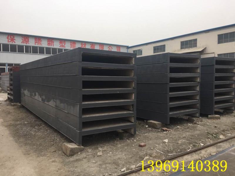 临沂钢骨架发泡混凝土板隔音板建筑轻型板厂家