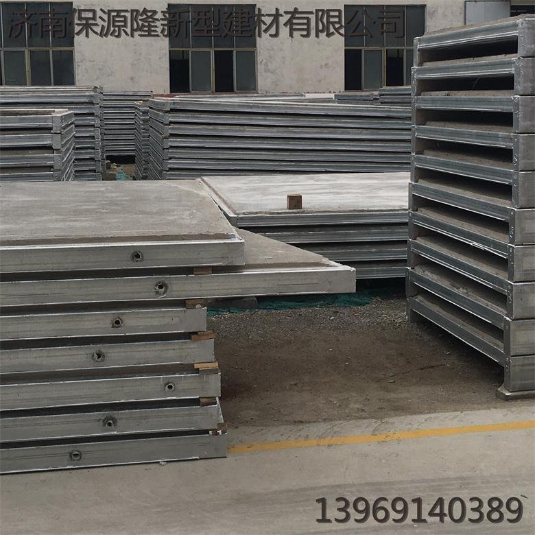 厂家供应发泡水泥复合板,钢骨架轻型屋面板,轻型网架板图片图集