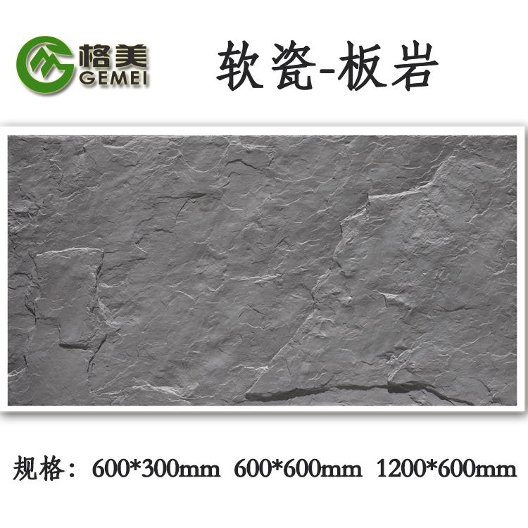 供应MCM生态软瓷新型建筑材料广西隆安软瓷厂家