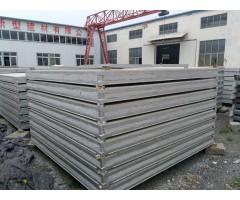 新型建筑材料 新型建材产品 新型建材网