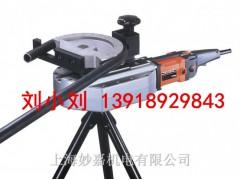 台湾空心管子折弯机DB32,小型电动数显弯管机