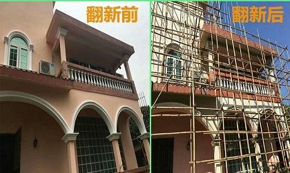 别墅外墙翻新施工方案