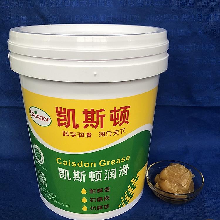 多功能锂基润滑脂 锂基黄油 锂基脂