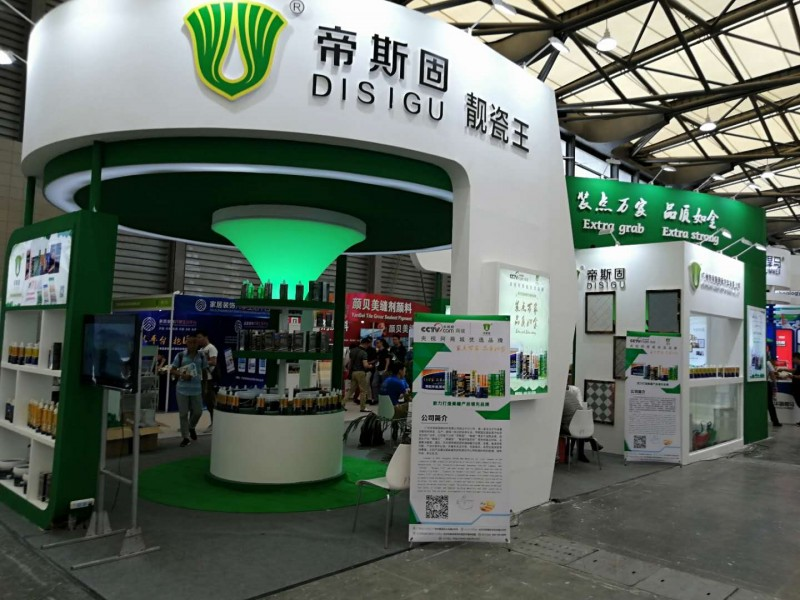 真瓷胶展|美缝剂展|2019上海国际美缝剂行业展