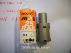 供应日本unika钢轨钻头,促销各种钻头