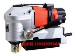 上海销售6寸高轻巧便携,切削力强卧式磁力钻PMD3530