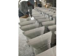 STP超薄真空绝热板专用微硅粉