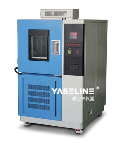 高低温试验箱哪家好?哪家实惠?