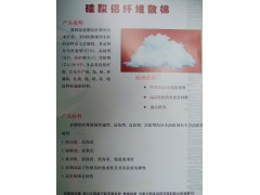 供应工业炉窑耐火防火用硅酸铝耐火纤维棉