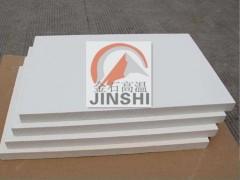 高温窑炉炉门挡板1260型陶瓷纤维板