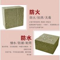 供应防火隔音环保岩棉保温板
