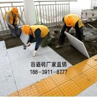 众光盲道砖-厂家生产高质量防腐防滑盲道砖