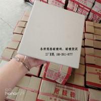 防腐耐酸瓷砖|防腐耐酸瓷砖的查询|众光陶瓷耐酸砖