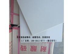 广东省珠海耐酸砖厂家直销