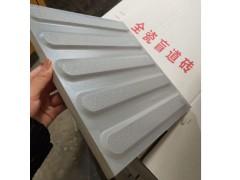 甘肃省兰州市供应地铁提示警示盲道砖6