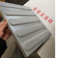 甘肃省兰州市供应地铁提示警示盲道砖