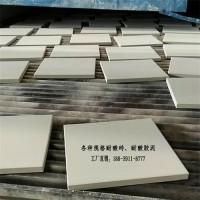 安徽省合肥市釉面耐酸瓷砖