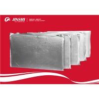厂家直供钢厂铁水包绝热纳米隔热板节能
