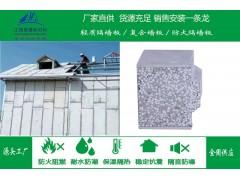 防火隔墙板报价 隔音墙板生产厂家 墙板批发