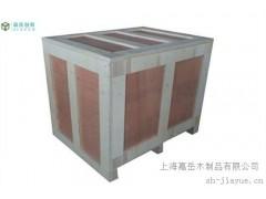 上海出口木箱,青浦出口木箱哪家好,出口木箱价格,上海嘉岳供