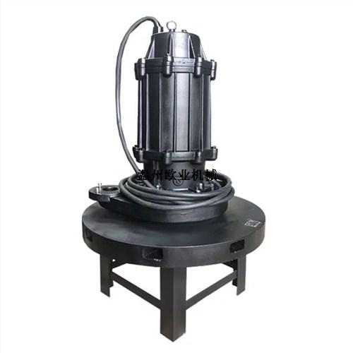 提供温州射流式潜水曝气机报价欧业供应