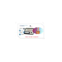 施工工地黑匣子安全管理系统  施工工地黑匣子可视化系统