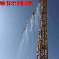 建筑工地塔吊喷淋