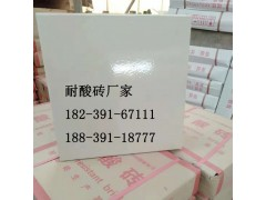 河南焦作众光  耐酸砖防腐蚀 耐酸生产厂家
