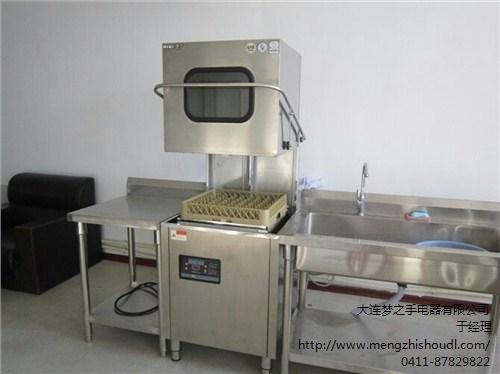 大连梦之手全自动洗碗机_洗碗机行业ling xian品牌