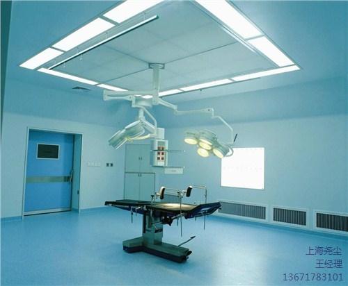 手术室净化造价-手术室装修案例-尧尘供